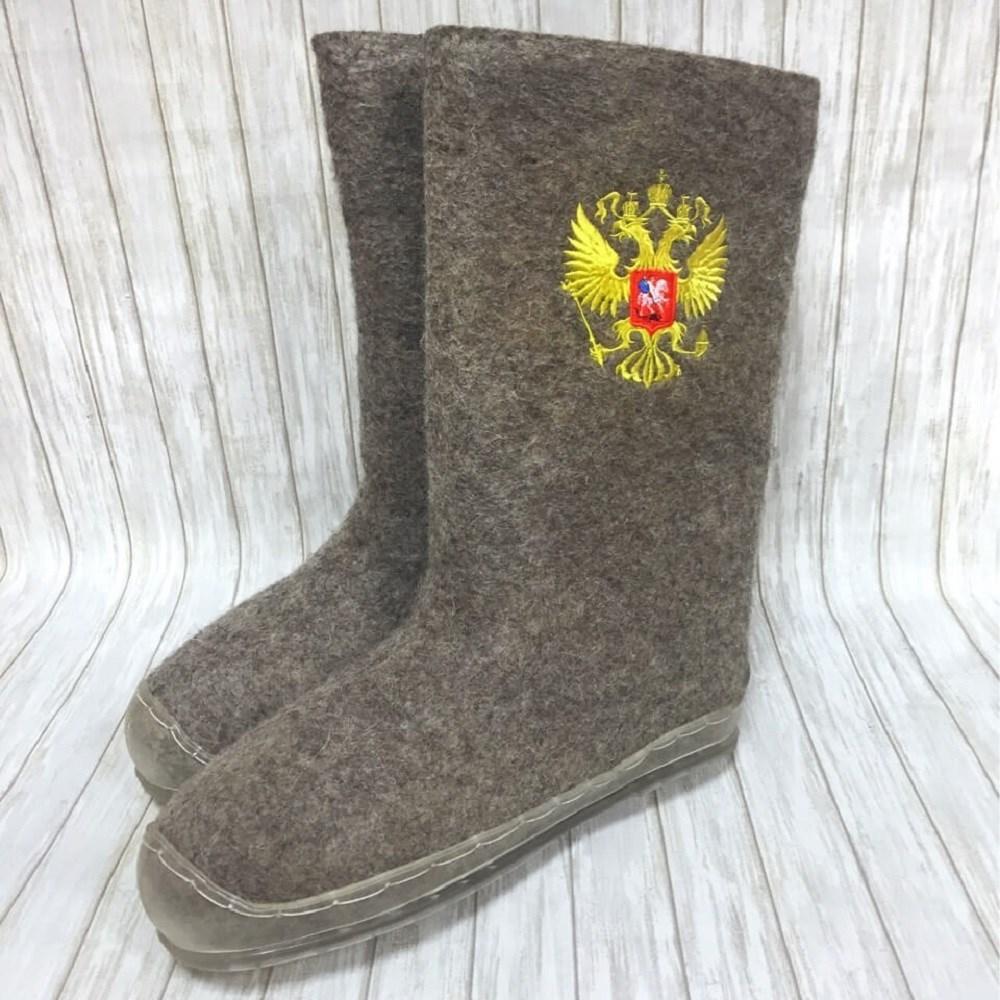 "Валенки мужские ""Герб""+ГПВ (273В)"