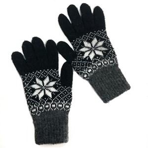 Перчатки мужские в ассортименте